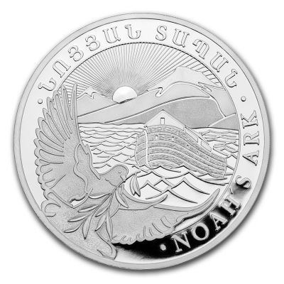 Arche Noah 1/4 Unze Silbermünze