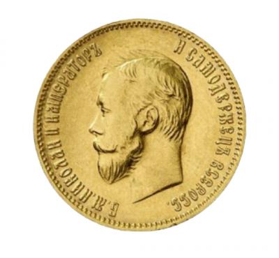 10 Rubel Goldmünze Nikolaus II.